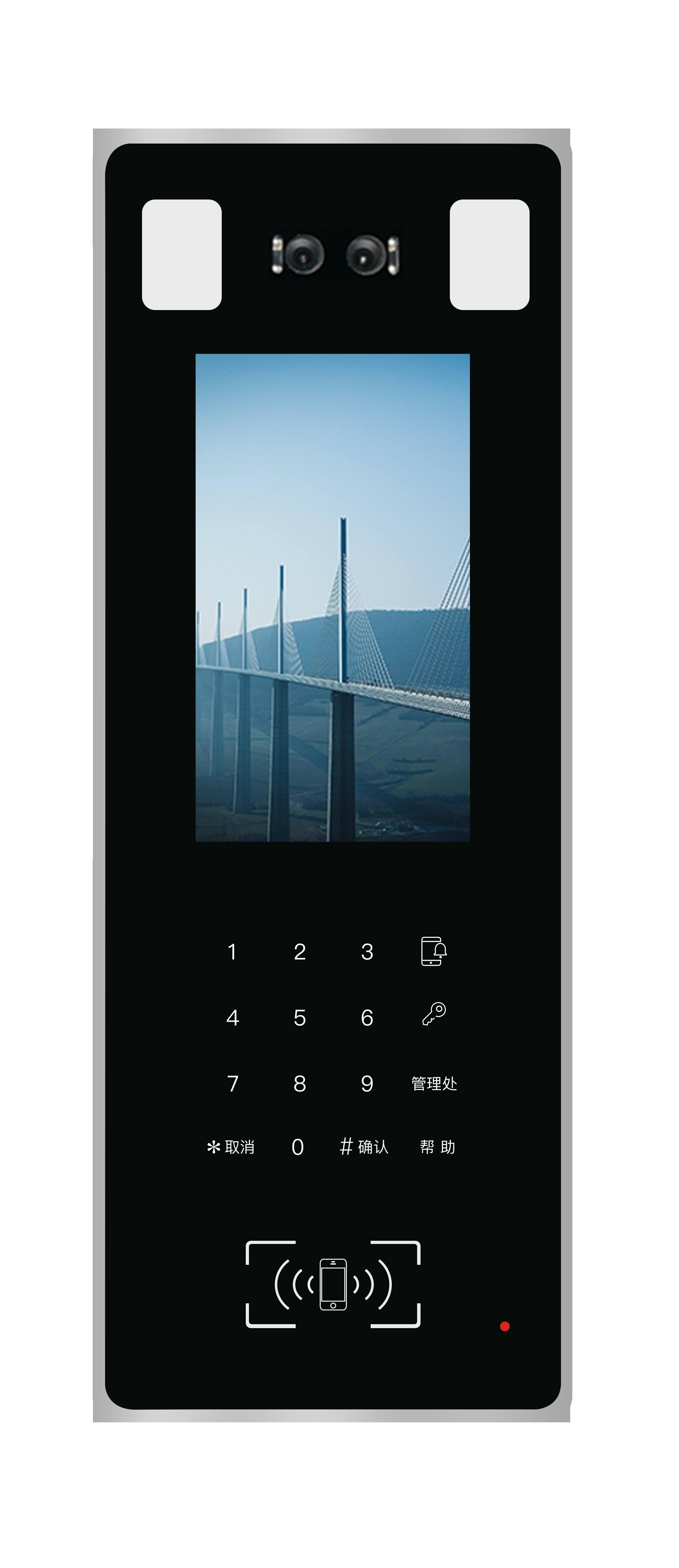vf716